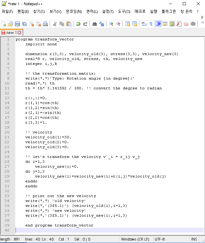 GNU fortran (and Notepad ++) – Materials Mechanics Lab at